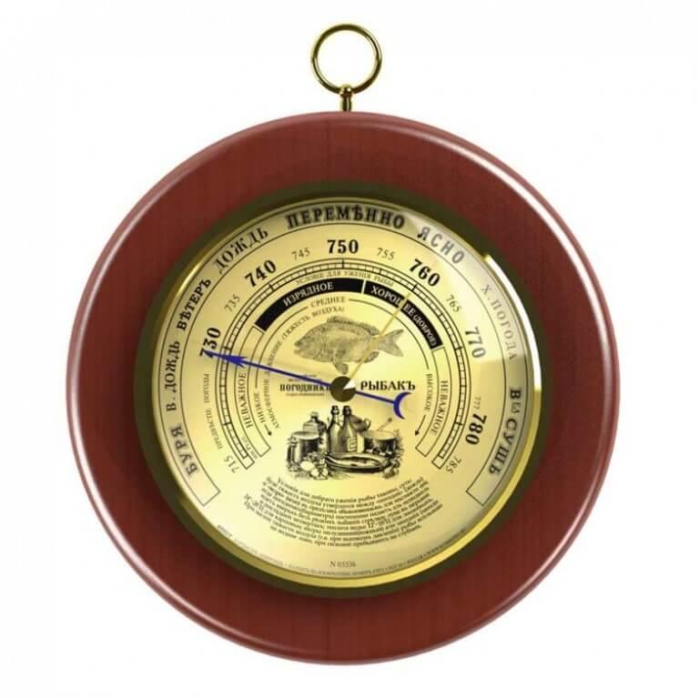 Рыболовный барометр