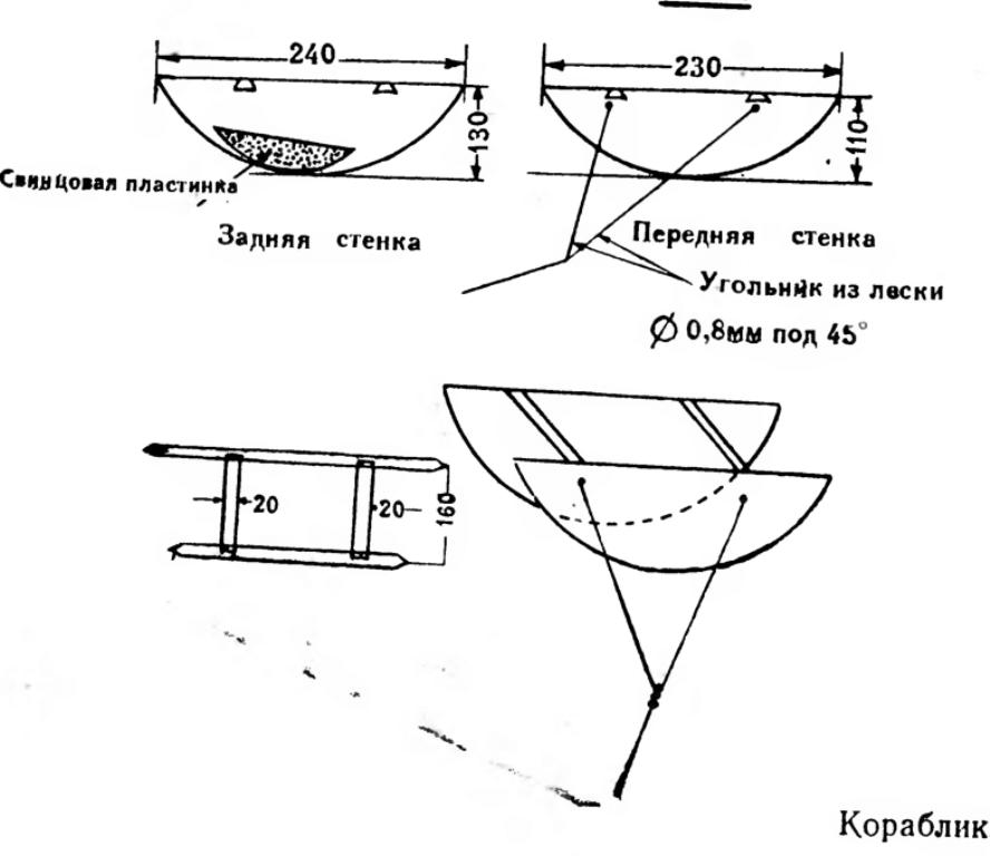 Схема планера для изготовления