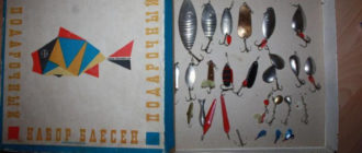 Подарочный набор советских блесен