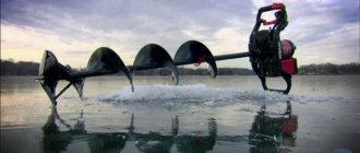 Мотобур для рыбалки
