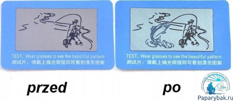 Картинка для проверки очков