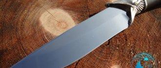 Сплав стали для ножа